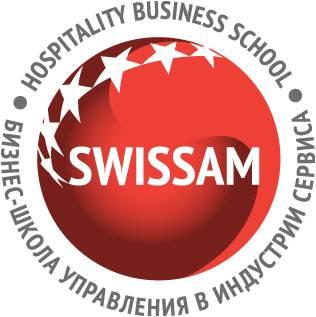 Swissam